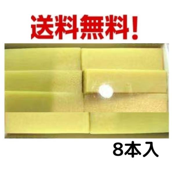 舟和本店『芋ようかん 8本詰』