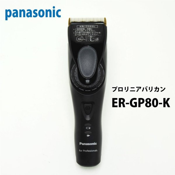 Panasonic ER-GP80-K コードレスリニアバリカン...