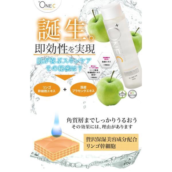 プラワンシー モイスチャーフェイスローション 化粧水 スキンケア|cosme-vie-make|02