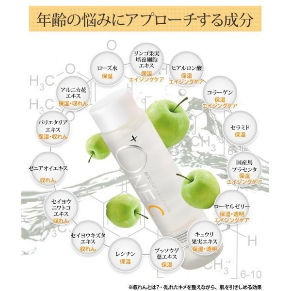 プラワンシー モイスチャーフェイスローション 化粧水 スキンケア|cosme-vie-make|05