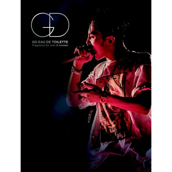 BIGBANG G-DRAGON GD オードトワレ 50ml|cosme|06
