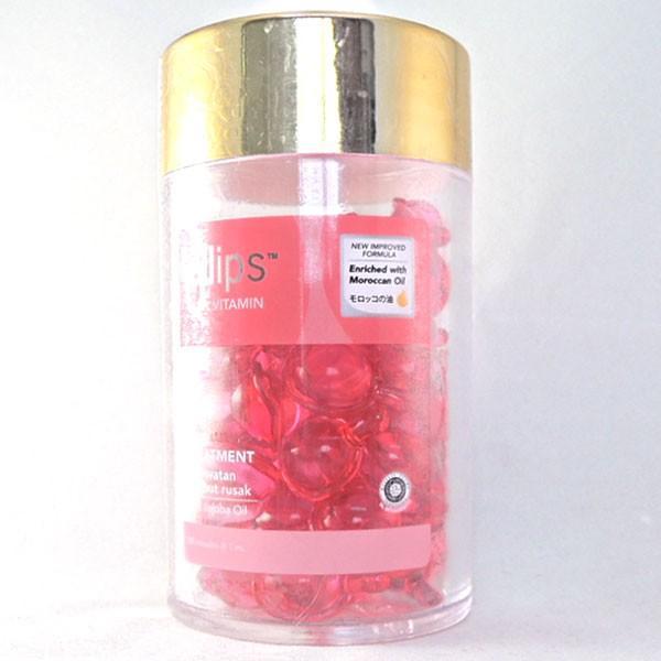 エリップス ヘアトリートメント ピンク 50カプセル|cosme