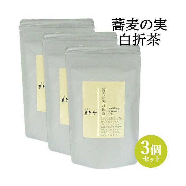 自社製茶工場で仕上げる老舗茶屋のブレンド茶 蕎麦の実白折茶ティーバッグ 24g(2g×12パック)×3個セット お茶のとまや【送料込】