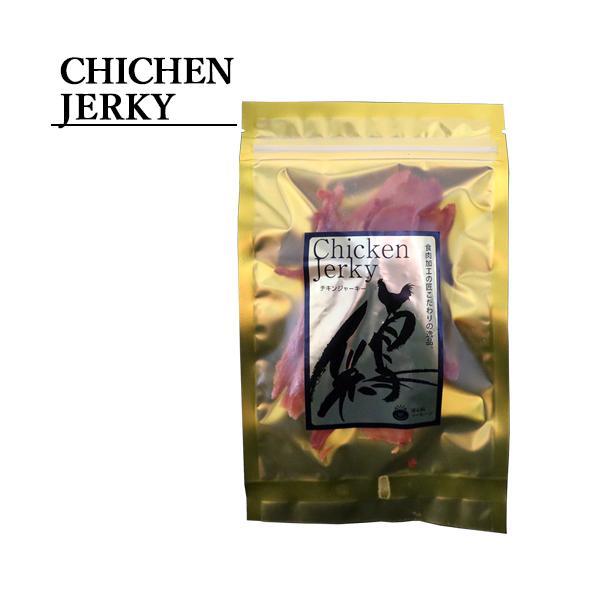 国産若鶏使用 鶏ジャーキー カレー風味 20g 酒のおつまみやおやつに 安心院ソーセージ