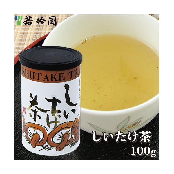 若竹園 大分県特産 しいたけ茶 100g(20g×5袋) 粉末飲料 調味料 椎茸出汁 お湯に溶かすだけ お手軽