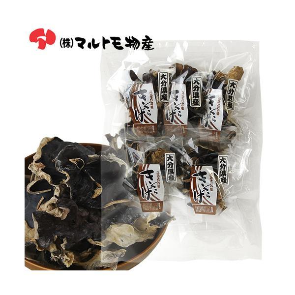 大分県産 乾燥きくらげ 15g×5袋(75g) マルトモ物産