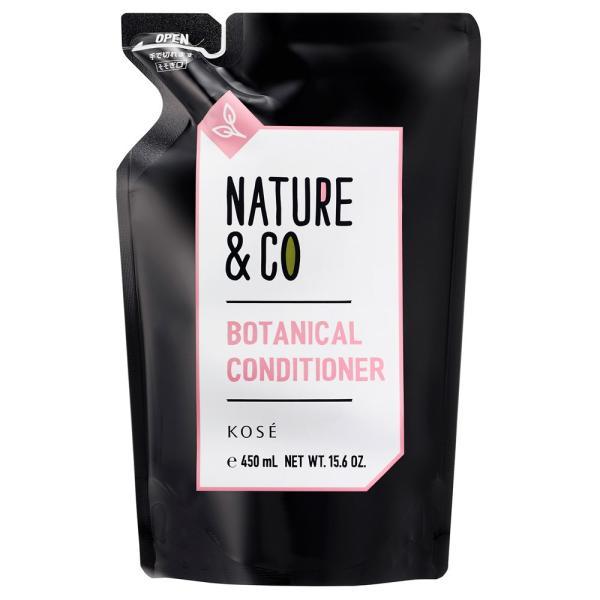 Nature & Co ボタニカル コンディショナー(コンディショナー 詰替 リラックスハーバルグリーンの香り) コンディショナー