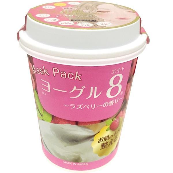 【7月25日 ポイント10%】Kyo Tomo ヨーグル8(ラズベリー)
