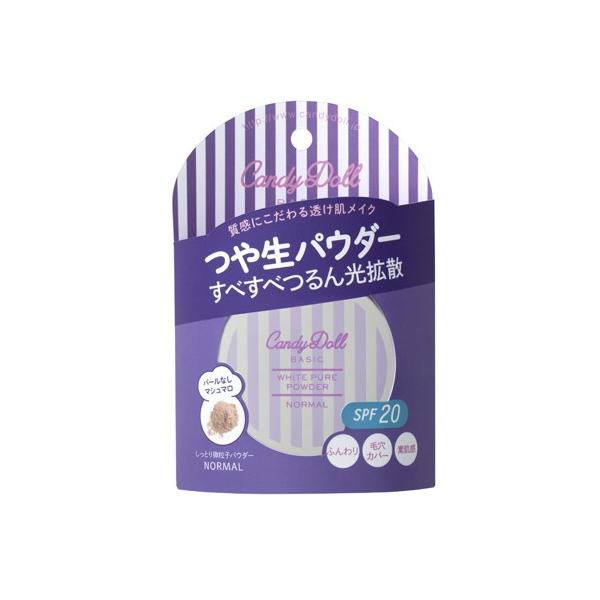 T-GARDEN CandyDoll ホワイトピュアパウダー ノーマル 10G