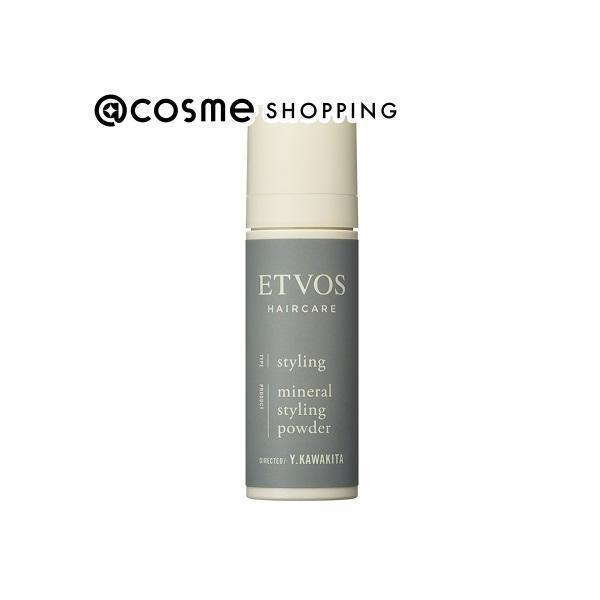 エトヴォス ETVOS 【5月25日発売】スタイリングパウダー 本体 6g