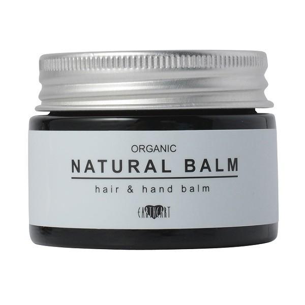 HAIR & MAKE EARTH(アースホールディングス) オーガニック ナチュラルバーム 本体 45g レモンライムとオレンジのフレッシュな香り。