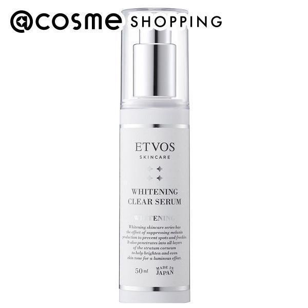 10倍4月11日 エトヴォス薬用ホワイトニングクリアセラム美容液ETVOS