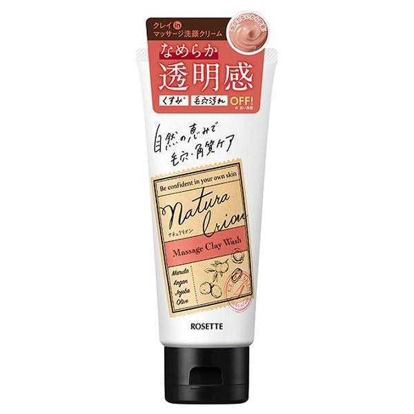 ロゼット ナチュラリオン マッサージクレイウォッシュ(しっとり リラックスオレンジの香り) 洗顔料