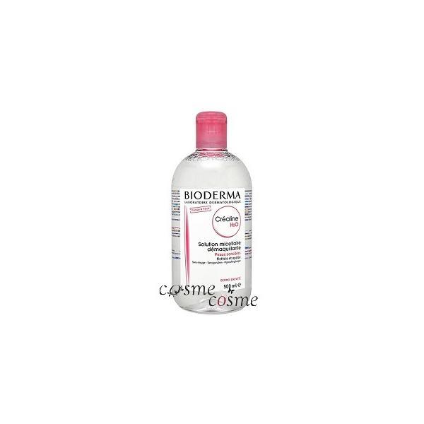 ビオデルマ サンシビオ H2O D 500ml(3401575645790)  ギフト プレゼント 対応可