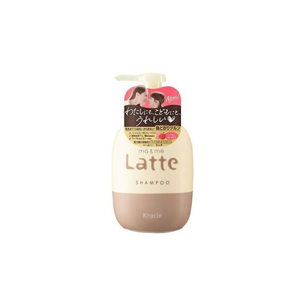 ma&me Latte マー&ミー ラッテ シャンプー アップル&ピオニーの香り ポンプ 490ml cosmedragfan
