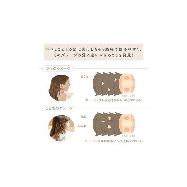 ma&me Latte マー&ミー ラッテ シャンプー アップル&ピオニーの香り ポンプ 490ml cosmedragfan 03