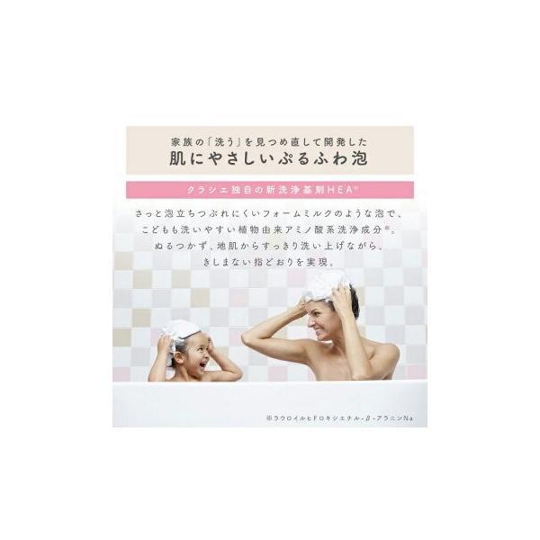 ma&me Latte マー&ミー ラッテ シャンプー アップル&ピオニーの香り ポンプ 490ml cosmedragfan 05