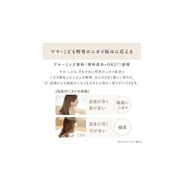ma&me Latte マー&ミー ラッテ シャンプー アップル&ピオニーの香り ポンプ 490ml cosmedragfan 06