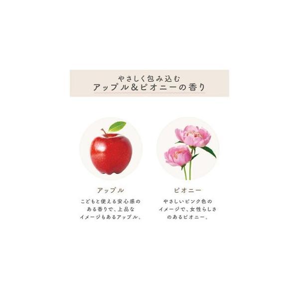 ma&me Latte マー&ミー ラッテ シャンプー アップル&ピオニーの香り ポンプ 490ml cosmedragfan 07