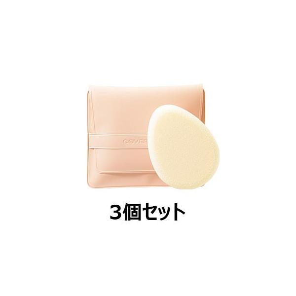 カバーマーク メイクアップスポンジN (3枚入り) cosmehouse-momo