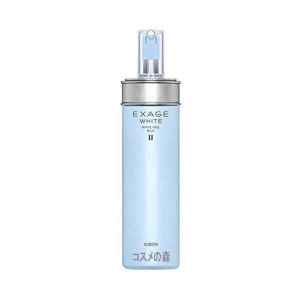 【新商品】アルビオン エクサージュホワイト ホワイトライズ ミルク  II (乳液) 200g