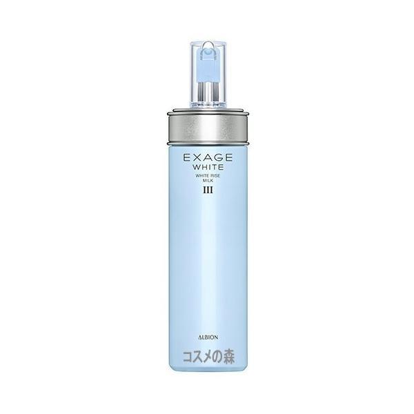 【新商品】アルビオン エクサージュホワイト ホワイトライズ ミルク  III (乳液) 200g