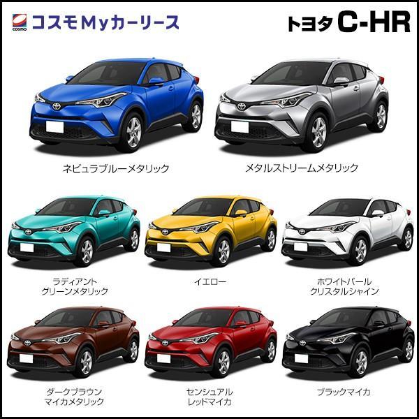 新車 トヨタ C-HR S LED Package SUV FCVT 1800cc 2WD 5ドア 5人乗り 頭金なし 7年リース 点検・オイル交換つき コンパクトSUV 2トーンカラーあり cosmo-oil 02