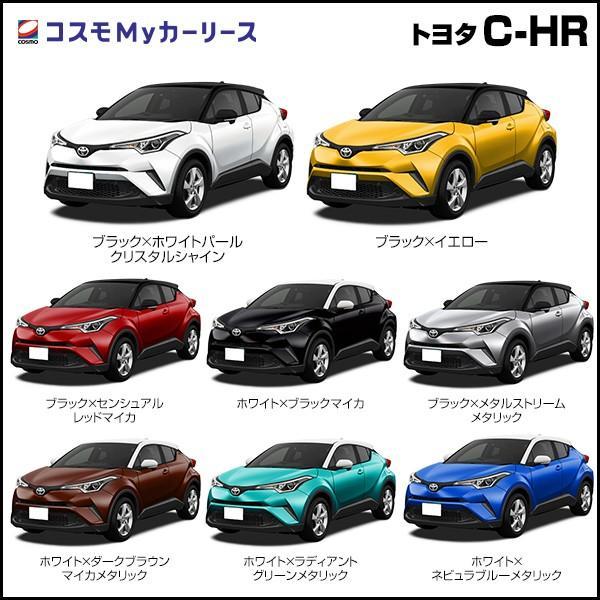 新車 トヨタ C-HR S-T LED Package FCVT 1200cc 2WD 5ドア 5人乗り 頭金なし 7年リース 点検・オイル交換つき SUV コンパクトSUV 2トーンカラーあり|cosmo-oil|03