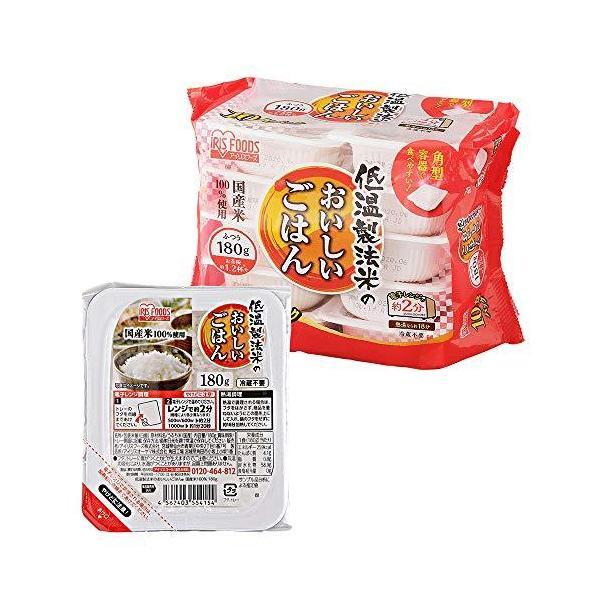 アイリスオーヤマ パック ごはん 国産米 100% 低温製法米のおいしいごはん 非常食 米 レトルト 180g×10個|cosmo-place