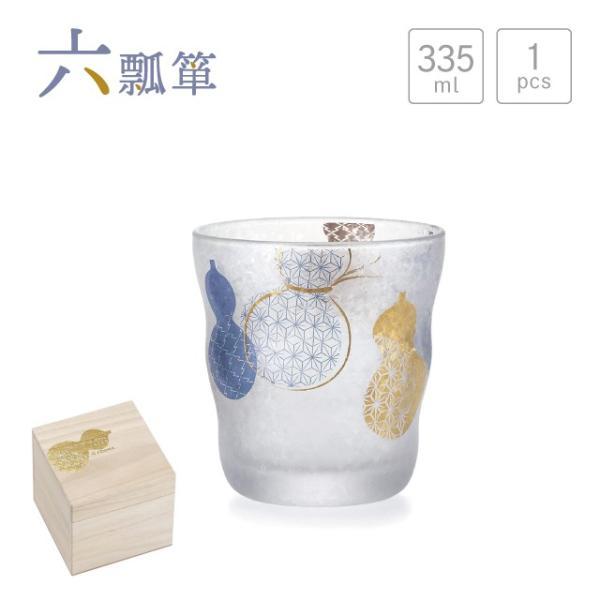 ロックグラス 六瓢箪 335ml アデリア 石塚硝子