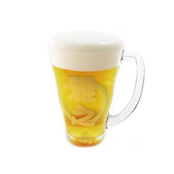 名入れ泡立ちぐらす 名入れビールグラス