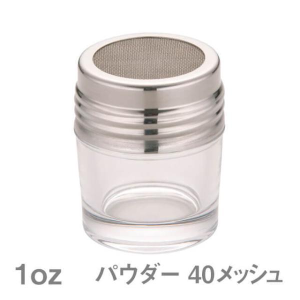 TKG ガラス調味料入 1oz パウダー40メッシュ (BGC2306)8-0490-0106 キッチン、台所用品