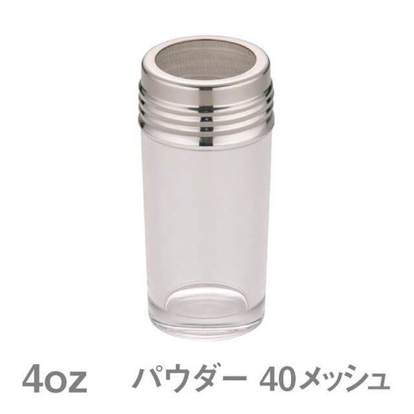 TKG ガラス調味料入 4oz パウダー40メッシュ (BGC2326)8-0490-0126 キッチン、台所用品