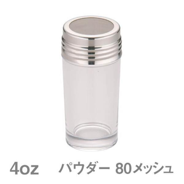 TKG ガラス調味料入 4oz パウダー80メッシュ (BGC2328)8-0490-0128 キッチン、台所用品