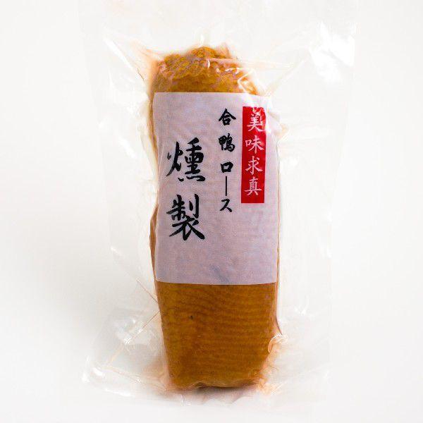 コスモフーズの合鴨ローススモーク 約200gパック|cosmofoods|02
