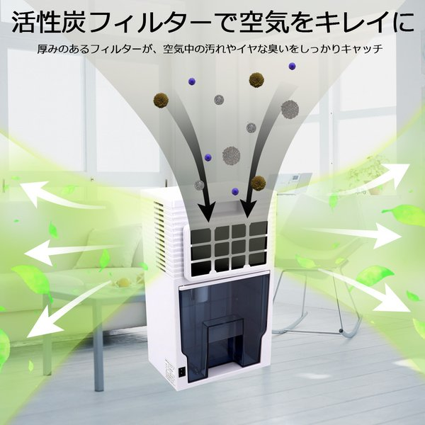 コンパクト 除湿機 除湿器 省エネ 小型 大容量2.2L 静音 ペルチェ式 SZJ  ( ホワイト ブラック ピンク ブルー )|cosmonature|07