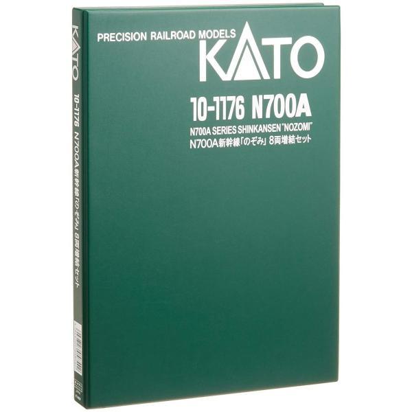 KATO Nゲージ N700A のぞみ 増結 8両セット 10-1176 鉄道模型 電車|cosmoszakkastore