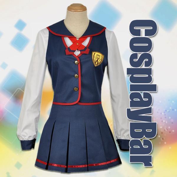 ラブライブ!サンシャイン! 鹿角聖良 コスプレ衣装 ラブライブ! 制服 コスチューム 学園祭 Saint Snow セイント スノー|cosplaybar