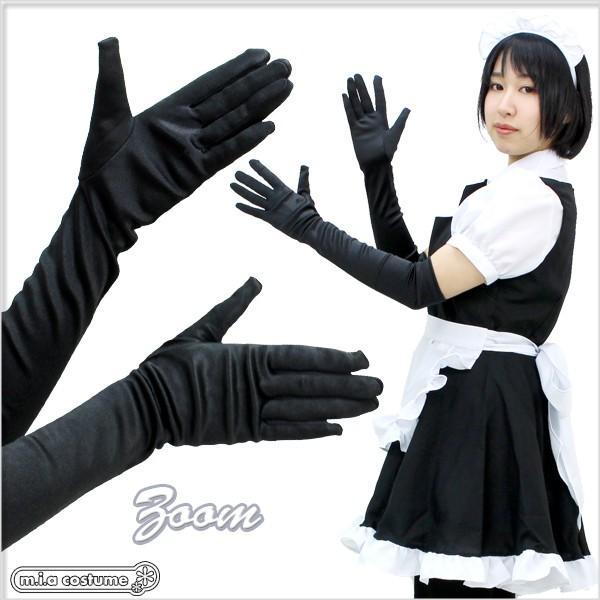 1201J▲【送料無料・即納】サテン手袋 色:黒 サイズ:F|cosplaymode|04