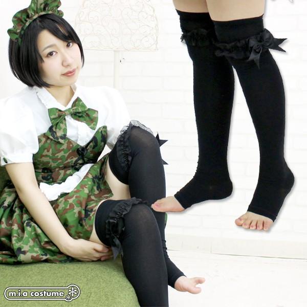 1261B▲【送料無料・即納】 リボンレース付きトゥレスオーバーニー 色:ブラック×ブラック サイズ:23-25cm|cosplaymode
