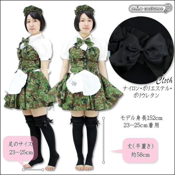 1261B▲【送料無料・即納】 リボンレース付きトゥレスオーバーニー 色:ブラック×ブラック サイズ:23-25cm|cosplaymode|03