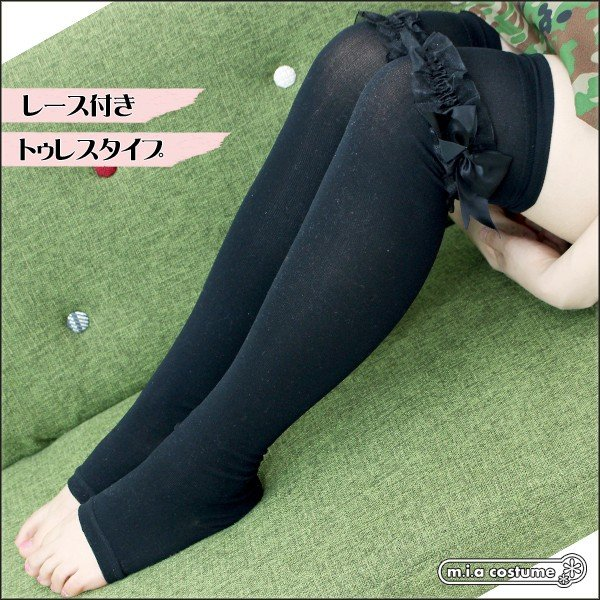 1261B▲【送料無料・即納】 リボンレース付きトゥレスオーバーニー 色:ブラック×ブラック サイズ:23-25cm|cosplaymode|04