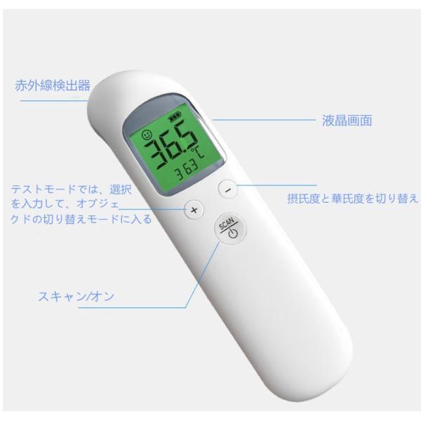 体温計 在庫 あり 電子