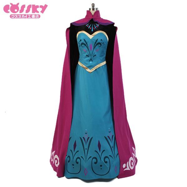 即納品 アナと雪の女王 コスプレ 大人用 エルサ ドレス 戴冠式 ディズニー コスチューム ハロウィン
