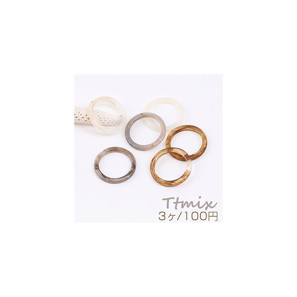 高品質樹脂リング 指輪 樹脂チャーム 2.5×22mm(3ヶ)