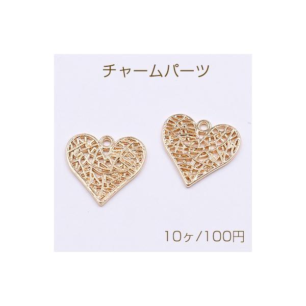 チャームパーツ 透かしハート カン付 18×19mm ゴールド【10ヶ】