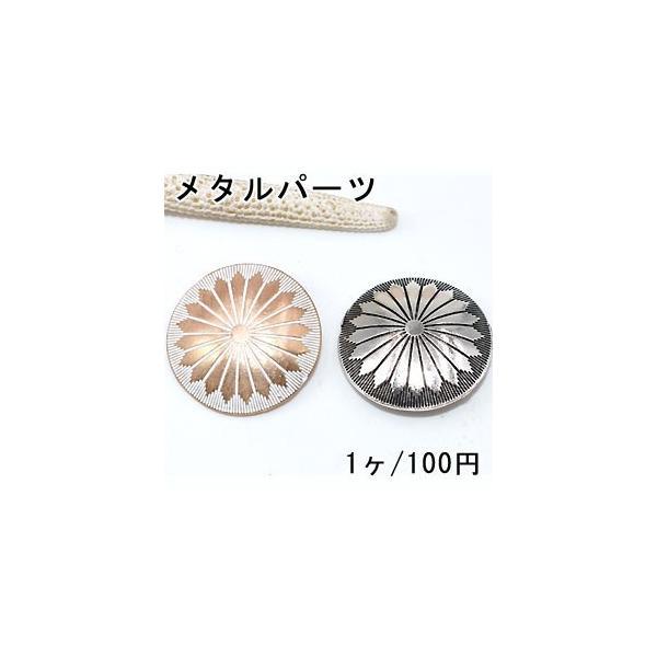 アンティーク調 メタルパーツ ボタンパーツ コンチョ11 フラワー【1ヶ】