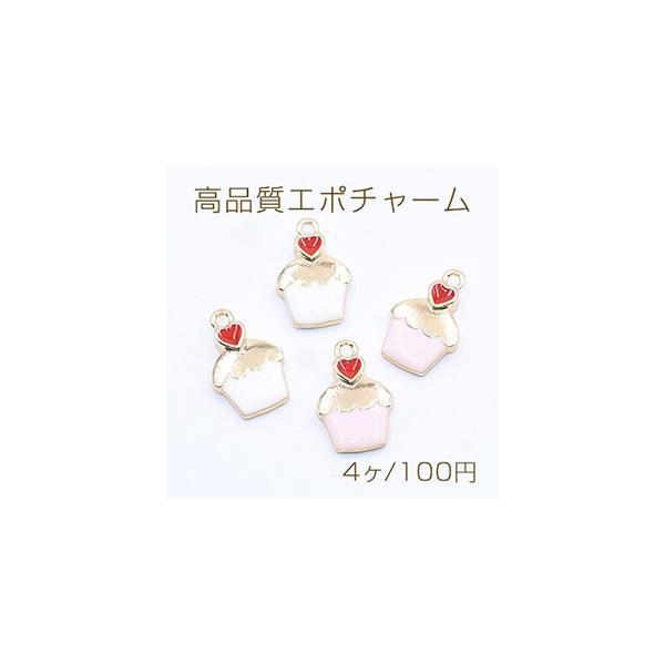 高品質エポチャーム カップケーキ ハート 1カン 10×16mm【4個入り】