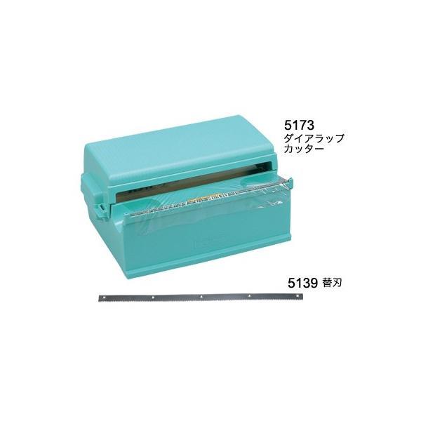 ダイアラップカッター300-B用替刃