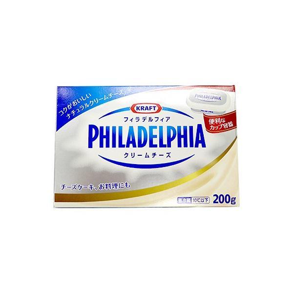 <冷蔵>森永乳業 クラフト フィラデルフィアクリームチーズ 200g